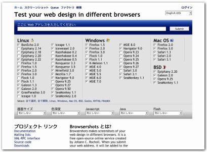 testbrowser